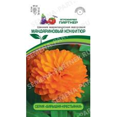 Цинния мариландская махровая Мандариновый конфитюр | 5 шт | Партнер