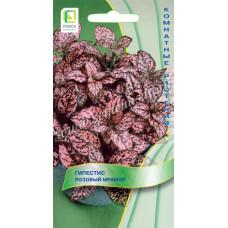 Гипестис Розовый мрамор | 7 шт | Поиск