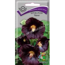 Шток-роза Черная | 0.1 г | Поиск