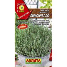Тимьян овощной Лимончелло   0.2 г   Аэлита