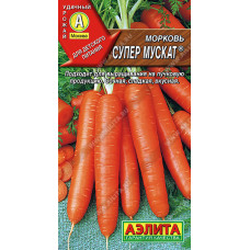 Морковь Супер мускат | 2 г | Аэлита