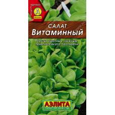 Салат листовой Витаминный | 0.5 г | Аэлита