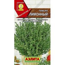 Тимьян овощной Лимонный   0.2 г   Аэлита
