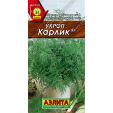 Укроп Карлик   3 г   Аэлита