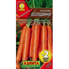 Морковь Бессердцевидная | 4 г | Аэлита
