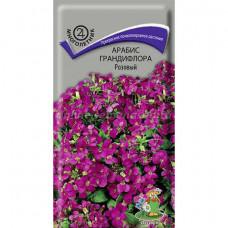 Арабис грандифлора Розовый | 0.1 г | Поиск