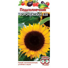 Подсолнечник Воронежский 638 | 10 г | Гавриш