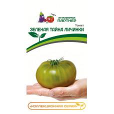 Томат Зеленая тайна личинки | 5 шт | Партнер