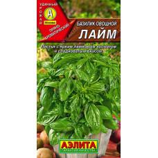 Базилик овощной Лайм | 0.3 г | Аэлита