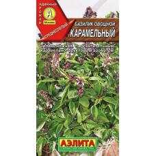 Базилик овощной Карамельный | 0.3 г | Аэлита