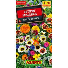 Смесь цветов Летняя мозаика | 3 г | Аэлита