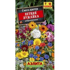 Смесь цветов Летняя лужайка | 3 г | Аэлита