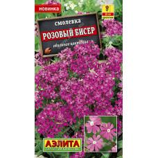Смолевка Розовый бисер | 0.1 г | Аэлита