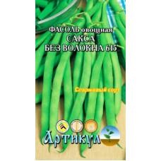 Фасоль овощная Сакса без волокна 615 | 5 г | Артикул