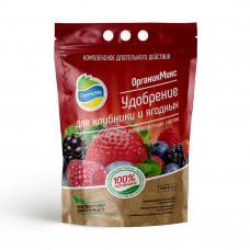 Удобрение Для клубники и ягодных | 2.8 кг
