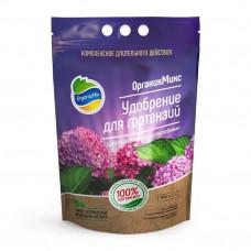 Удобрение Для гортензий | 2.8 кг