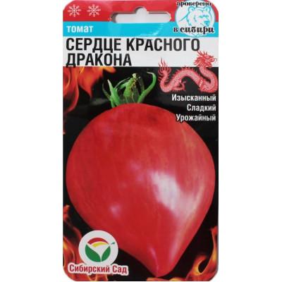 Томат Сердце красного дракона   20 шт   Сибирский сад