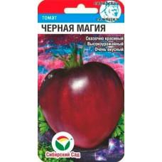 Томат Черная магия   20 шт   Сибирский сад