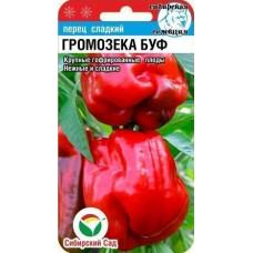 Перец сладкий Громозека буф | 15 шт | Сибирский сад