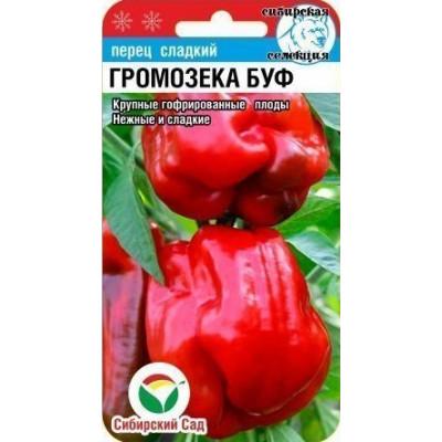 Перец сладкий Громозека буф   15 шт   Сибирский сад