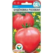 Томат Буденовка розовая   20 шт   Сибирский сад