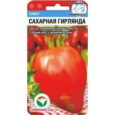 Томат Сахарная гирлянда   20 шт   Сибирский сад