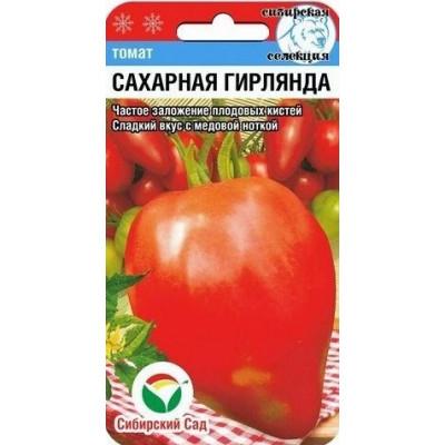 Томат Сахарная гирлянда | 20 шт | Сибирский сад