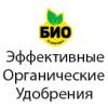 Новинки от БИО-комплекс и Органик микс!